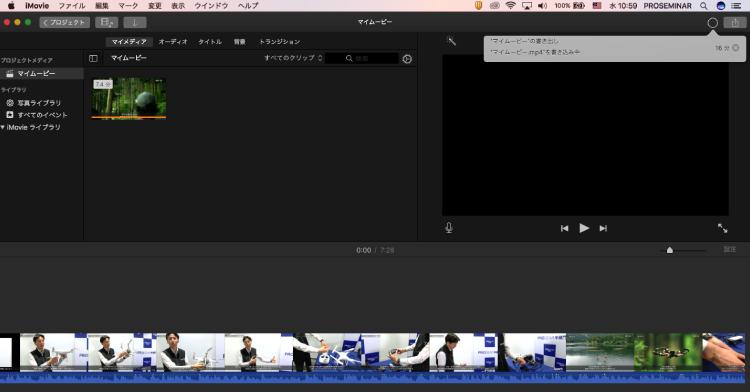 iMovieも直観的につかえます